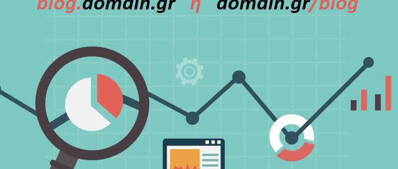 Blog subdomain-subdirectory